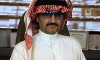 Саудовский принц инвестирует около $800 млн в Египет