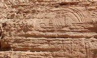 В Египте обнаружили наскальные рисунки, сделанные за 4000 лет до н.э