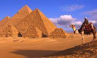 АТОР: до 2019 года Египет для туристов не откроют
