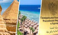 Желающим сэкономить на билетах в Египет нужно лететь в апреле