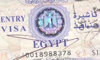 Египет не будет повышать стоимость виз