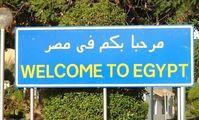 Виза, Египет,загранпаспорт