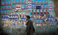 выборы в Египте. Новости Египта