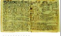 Расшифрован текст древнеегипетской книги заклинаний