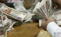 Россия и Египет перейдут на расчеты в национальных валютах
