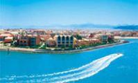 Пресс-релиз SVR JSC: Продажа недвижимости в Египте
