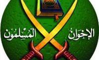 Эмблема партии свободы и справедливости братья мусульмане