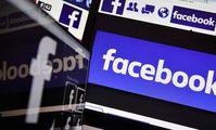 В Египте планируют создание «своего Facebook»