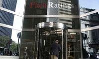 """Fitch подтвердило суверенные рейтинги Египта на уровне """"B"""", прогноз стабильный"""