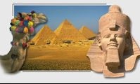 Египет. Фотоколлаж.