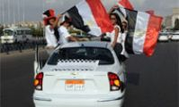 Египет празднует победу