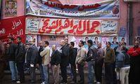 Выборы, голосование в Египте