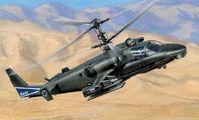 Египет может закупить у России порядка 30 вертолетов Ка-52К на сумму более $1 млрд
