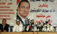 Суд над Мубараком 5 сентября