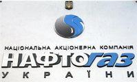 «Нафтогаз Украины» заплатит 40 миллионов гривен за совет продать активы в Египте