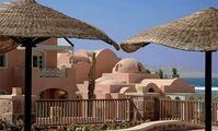 недвижимость в египте
