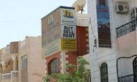 Агентство недвижимости в Египте