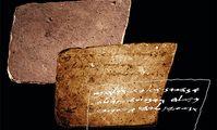 """Неизвестный рецепт """"отца медицины"""" Гиппократа случайно нашли в монастыре на горе Синай."""