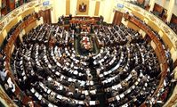 Пропрезидентский блок одержал победу на выборах в парламент Египта