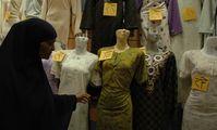 Магазины в Каире