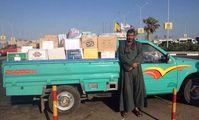 На Донбасс отправили гуманитарную помощь из Египта