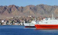 Пресс-релиз SVR JSC: Экспорт и импорт. Египет - Россия