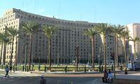 Тахрир