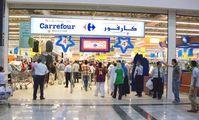 Египет заключил 6 договоров о создании торговых сетей стоимостью US$18 млрд