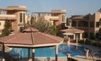 Недвижимость Египет