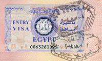 виза в египет