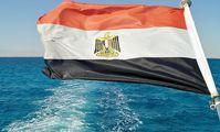 Египет планирует выпустить облигации на $3-7 млрд в валютах Китая и Японии