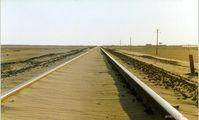 дорога в египет
