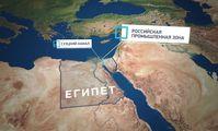 РФ предложила ОАЭ участвовать в развитии российской промзоны в Египте