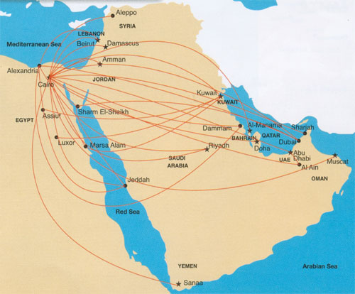Горящие туры в Египет из Минска Москвы Киева Путевки в