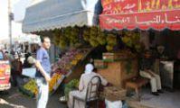 Городской рынок Хургады