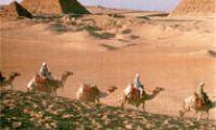 Египетский диалект арабского языка