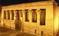 Эсна, Египет