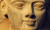 Нубийский музей, Асуан, Египет