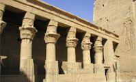 Острова: Биге и Агилкия, Асуан, Египет