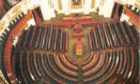 Парламент Египта -Двух палатный