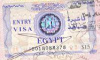 Туризм, Египет